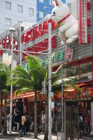 宮古島,キャバクラ,沖縄本島,国際通り,ブログ画像