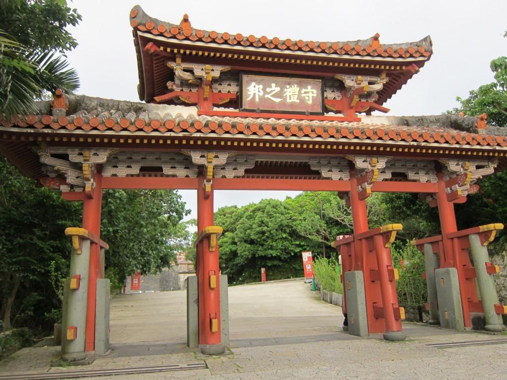 宮古島,キャバクラ,沖縄本島,観光,ブログ,守礼門