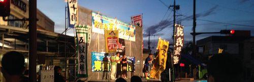 宮古島夏祭り